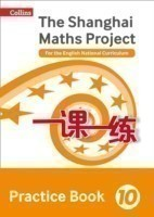 The Shanghai Maths Project Practice Book Year 10 For the English National Curriculum