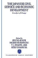 Japanese Civil Service and Economic Development