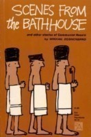 Scenes from the Bathhouse