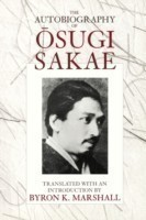 Autobiography of Osugi Sakae