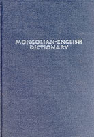 Mongolian English Dictionary