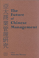 Future of Chinese Management