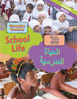Dual Language Learners: Comparing Countries: School Life (English/Arabic)