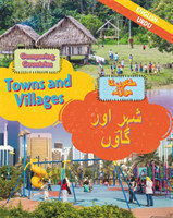 Dual Language Learners: Comparing Countries: Towns and Villages (English/Urdu)