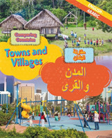 Dual Language Learners: Comparing Countries: Towns and Villages (English/Arabic)