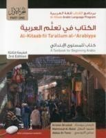 Al-Kitaab fii Tacallum al-cArabiyya A Textbook for Beginning ArabicPart One, Third Edition, Student's Edition