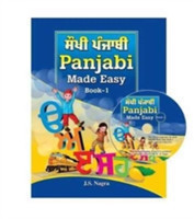 Panjabi Made Easy: Panjabi Made Easy Series