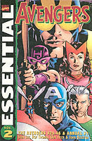Essential Avengers Vol.2 The Avengers #25-46 & Annual #1