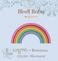 Bindi Baby Colors (Kannada)