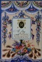 Delalex, A Day with Marie Antoinette
