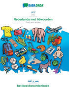 BABADADA, Urdu (in arabic script) - Nederlands met lidwoorden, visual dictionary (in arabic script) - het beeldwoordenboek