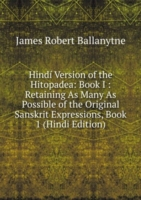 Hindi Version of the Hitopadea: Book I : Retaining As Many As Possible of the Original Sanskrit Expressions, Book 1 (Hindi Edition)