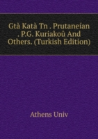 Gta Kata Tn . Prutaneian . P.G. Kuriakou And Others. (Turkish Edition)