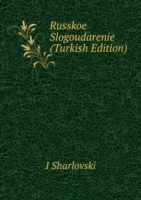 Russkoe Slogoudarenie (Turkish Edition)