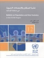 Bulletin on Population and Vital Statistics in the Escwa Region