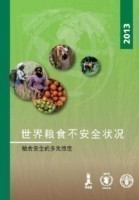 The State of Food Insecurity in the World 2013 (Chinese) The Multiple Dimensions of Food Security